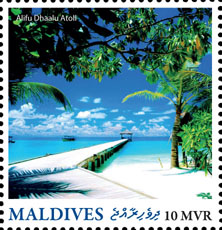 Alifu Dhaal Atoll - Issue of Maldives postage stamps