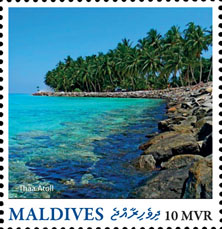 Thaa Atoll - Issue of Maldives postage stamps