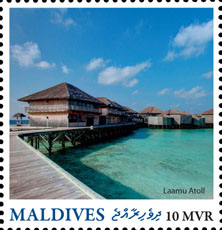 Laamu Atoll - Issue of Maldives postage stamps