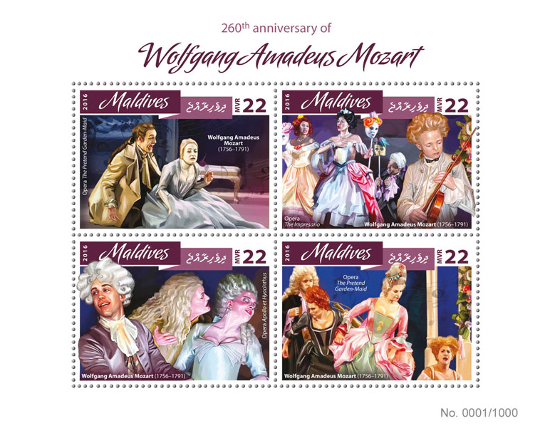 Wolfgang Amadeus Mozart - Issue of Maldives postage stamps
