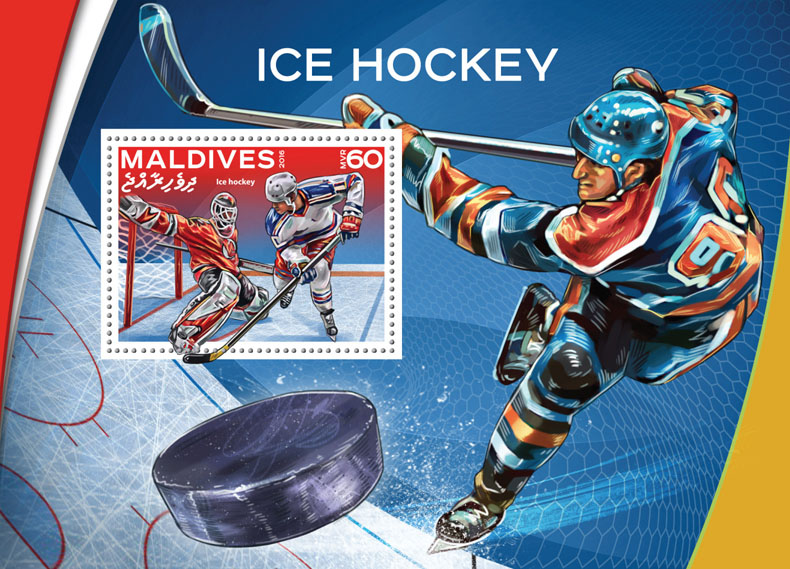 Ice Hockey - Issue of Maldives postage stamps