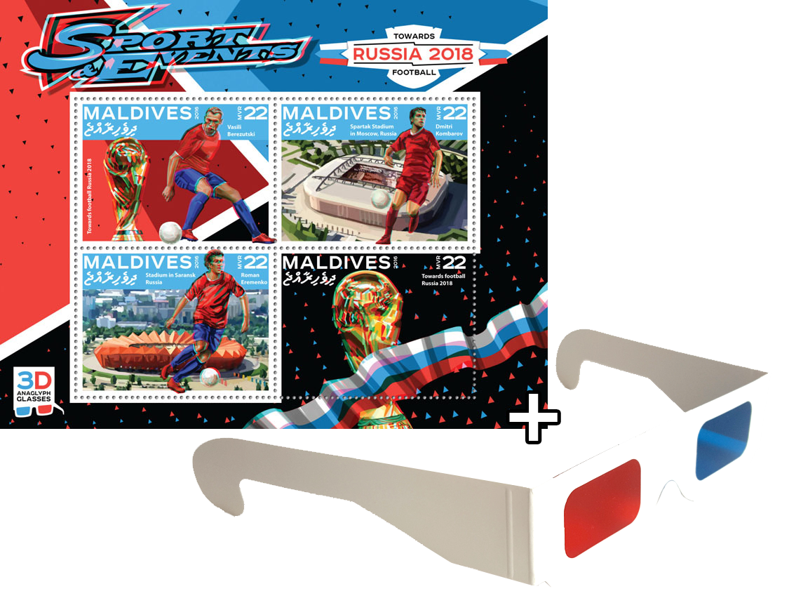Football Russia 2018 - Issue of Maldives postage stamps