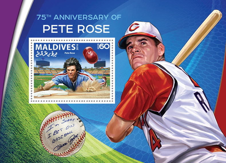 Pete Rose - Issue of Maldives postage stamps
