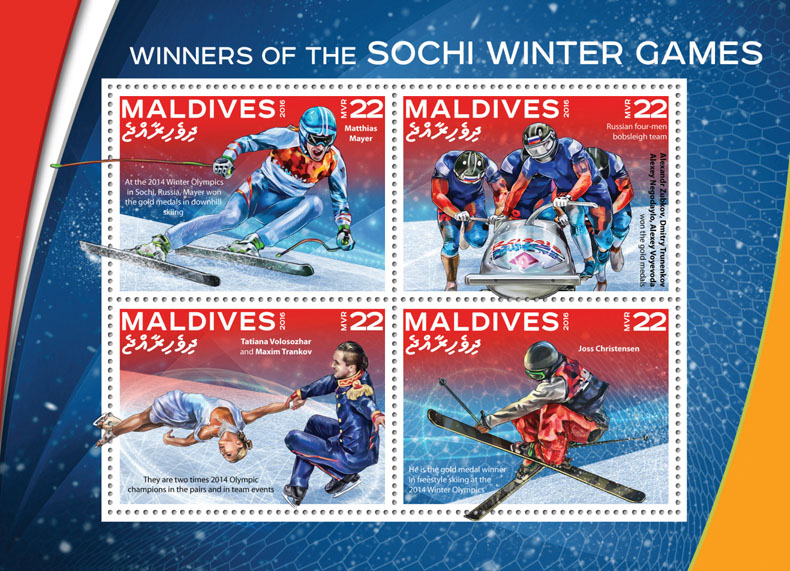 Sochi Winter Games - Issue of Maldives postage stamps