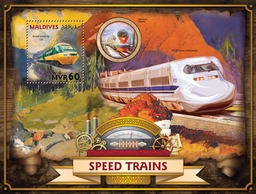 Speed trains - Issue of Maldives postage stamps