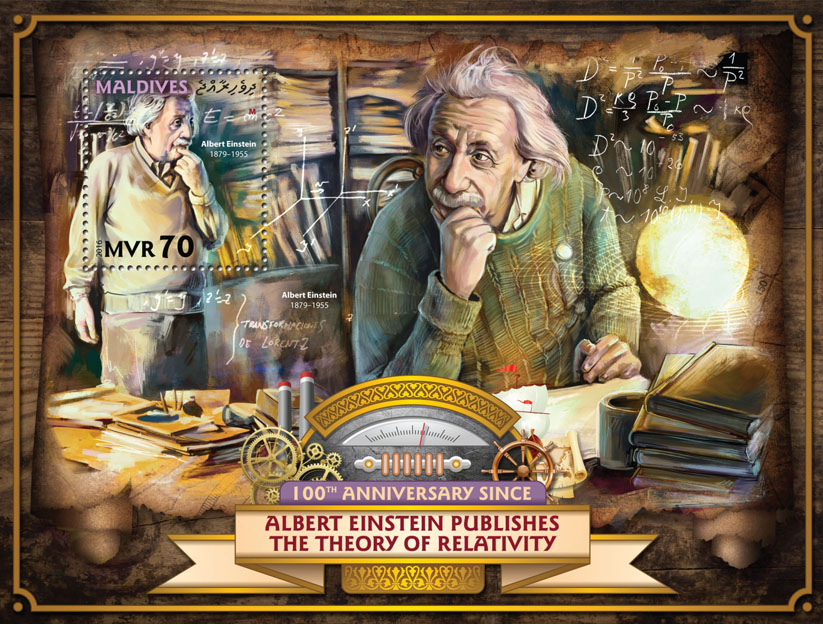 Albert Einstein - Issue of Maldives postage stamps