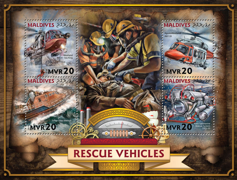 Rescue vehicles - Issue of Maldives postage stamps
