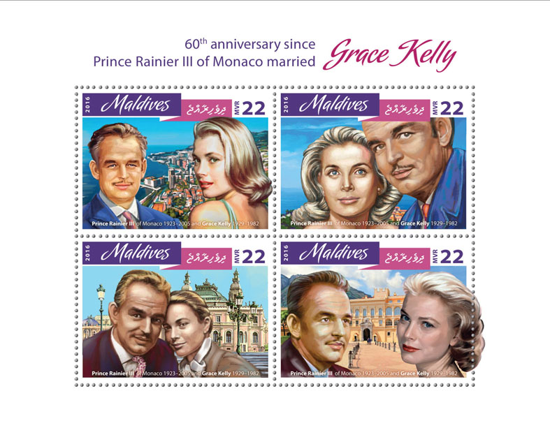 Prince Rainier III of Monaco married Grace Kelly - Issue of Maldives postage stamps
