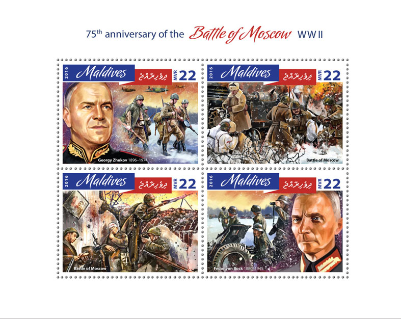 Battle of Moscow WWII - Issue of Maldives postage stamps