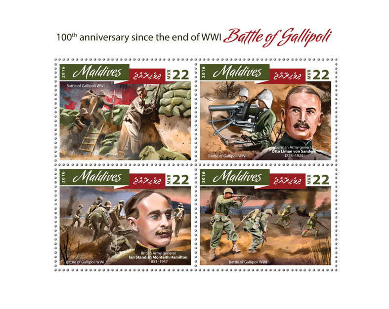 Battle of Gallipoli WWI  - Issue of Maldives postage stamps