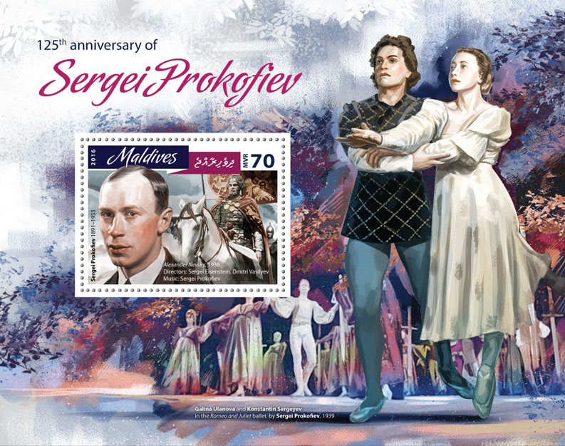 Sergei Prokofiev - Issue of Maldives postage stamps
