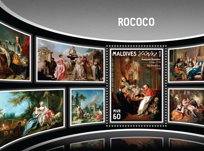 Rococo - Issue of Maldives postage stamps