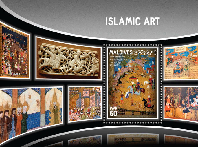 Islamic art - Issue of Maldives postage stamps
