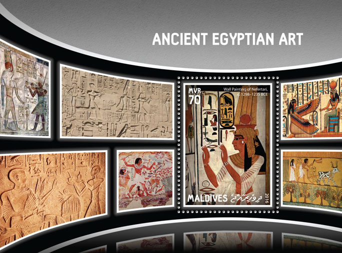 Ancient Egyptian art - Issue of Maldives postage stamps