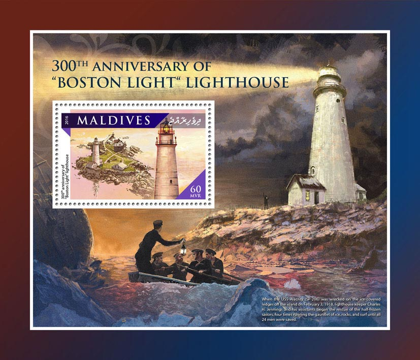 """Boston Light"" lighthouse - Issue of Maldives postage stamps"