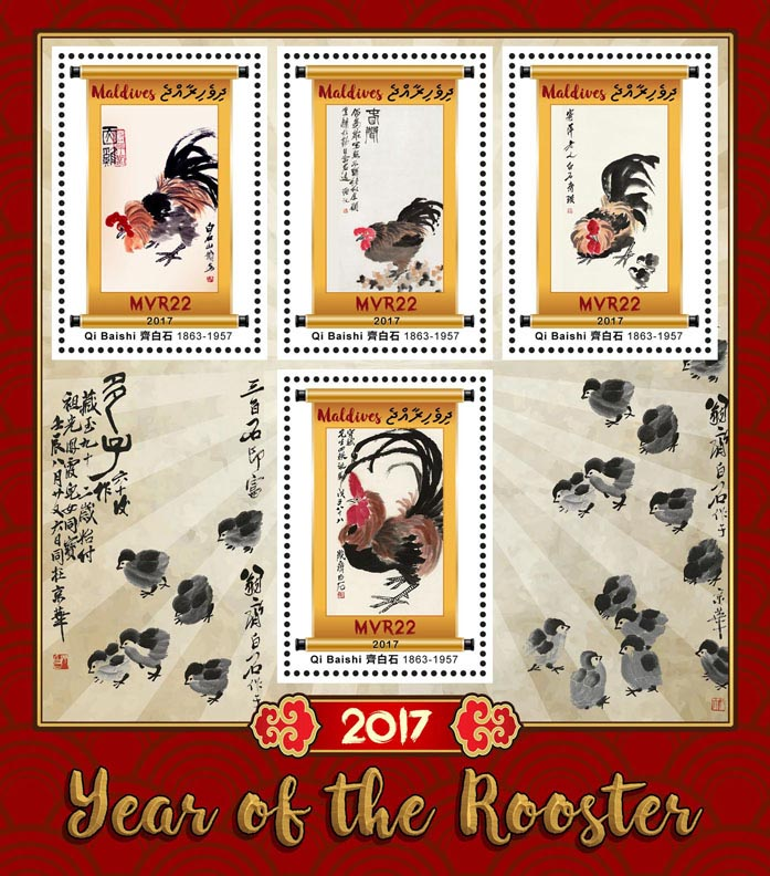 Year of the Rooster - Issue of Maldives postage stamps