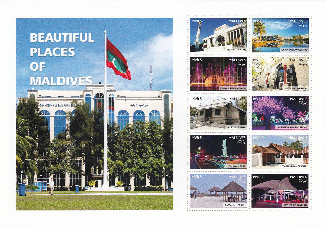 Beautiful Places of Maldives - Issue of Maldives postage stamps