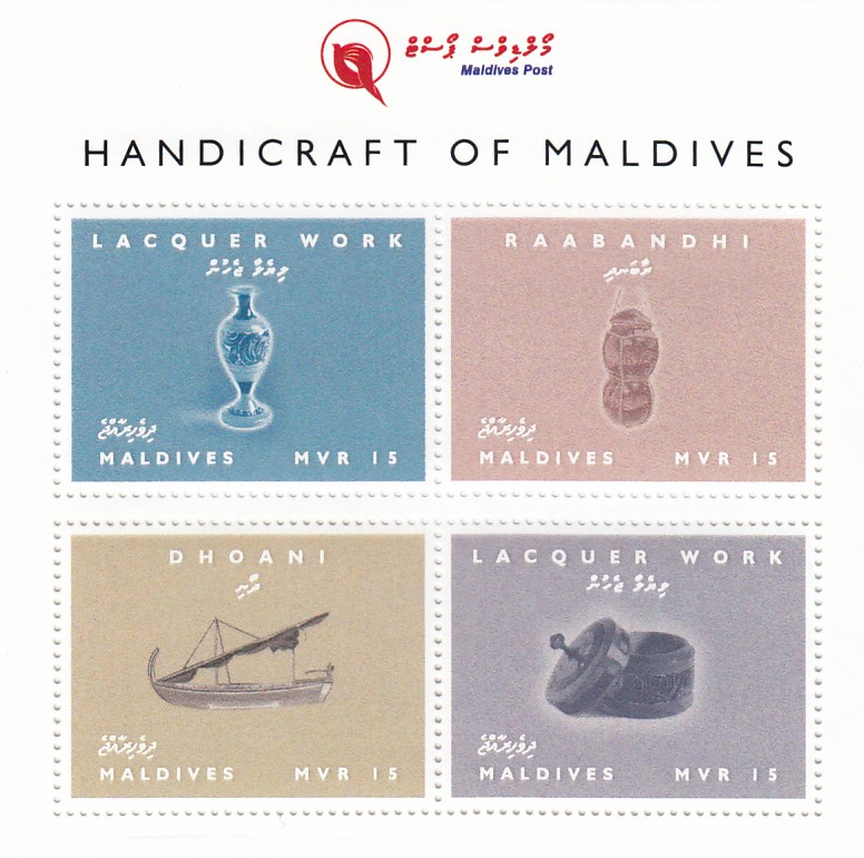 Handcraft of Maldives - Issue of Maldives postage stamps