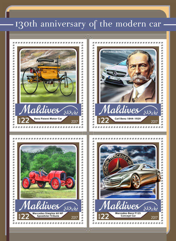 Car - Issue of Maldives postage stamps