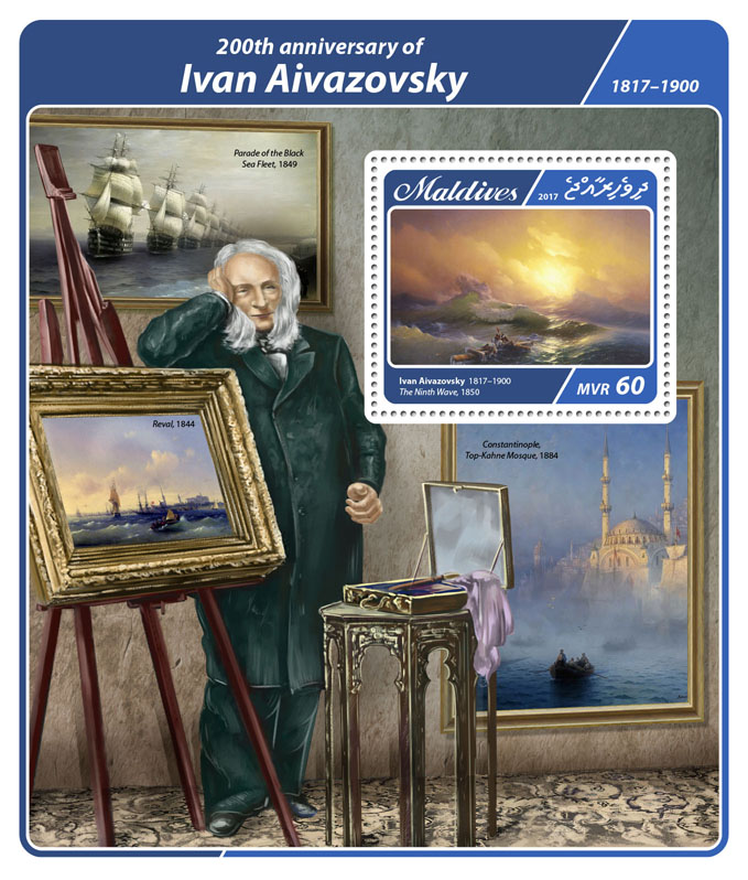 Ivan Aivazovsky - Issue of Maldives postage stamps