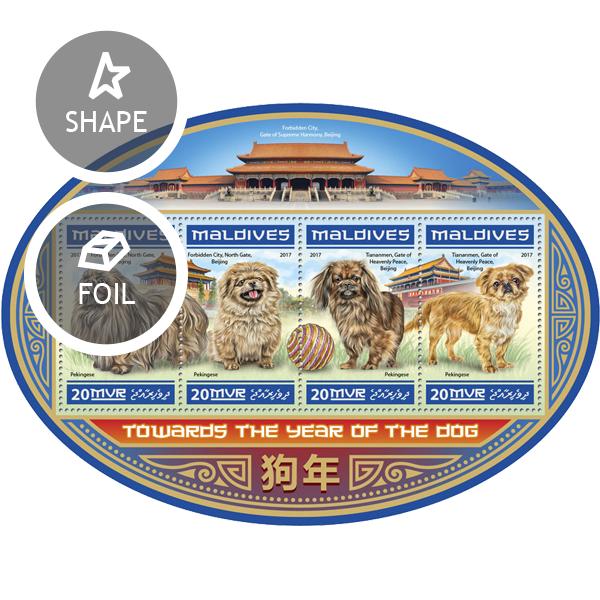 Year of the Dog - Issue of Maldives postage stamps