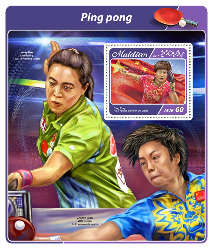 Ping Pong - Issue of Maldives postage stamps