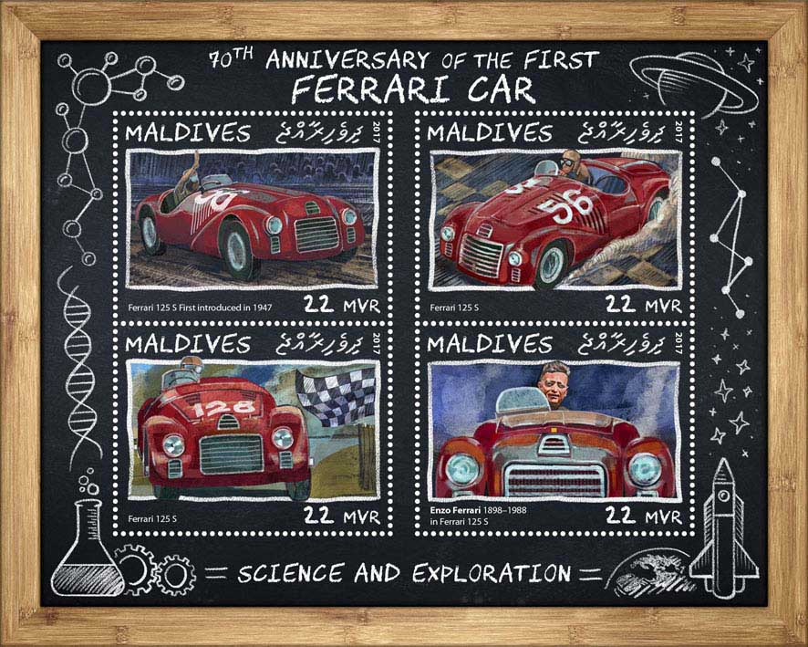 Ferrari car - Issue of Maldives postage stamps
