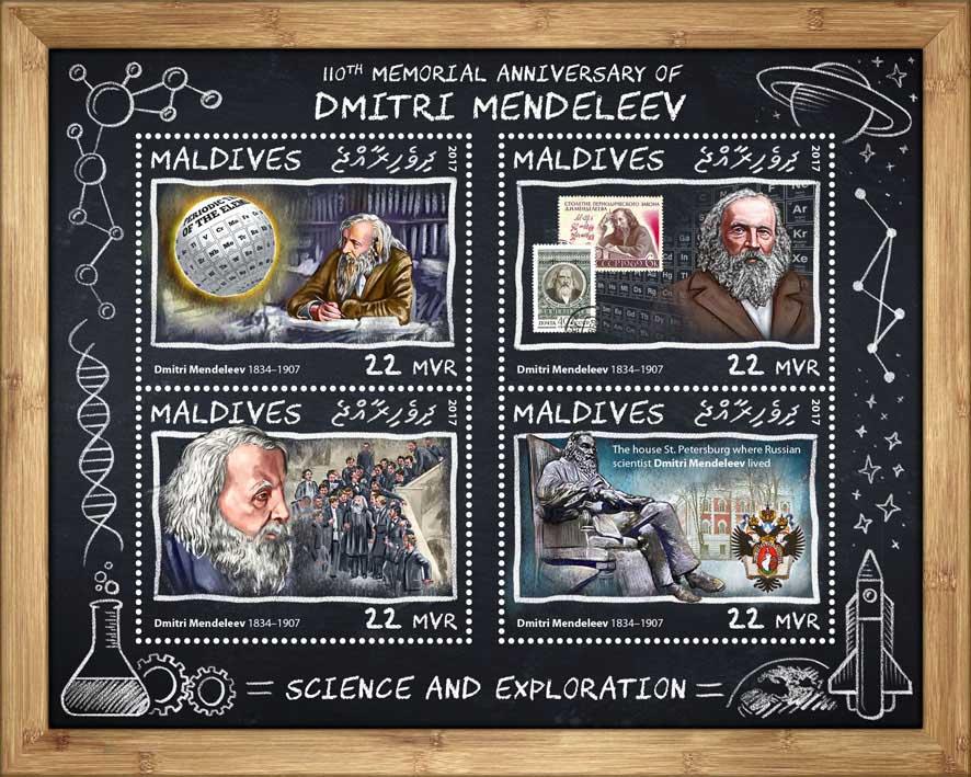 Dmitri Mendeleev - Issue of Maldives postage stamps