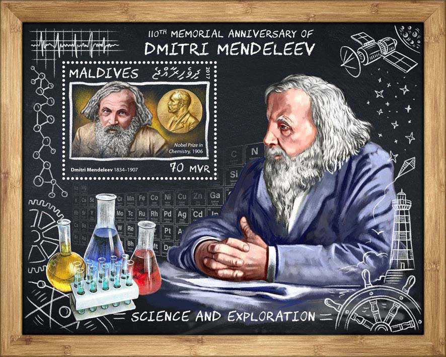 Dmitri Mendeleev - Issue of Maldives postage stamps