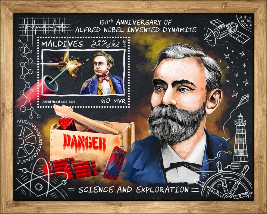 Alfred Nobel - Issue of Maldives postage stamps