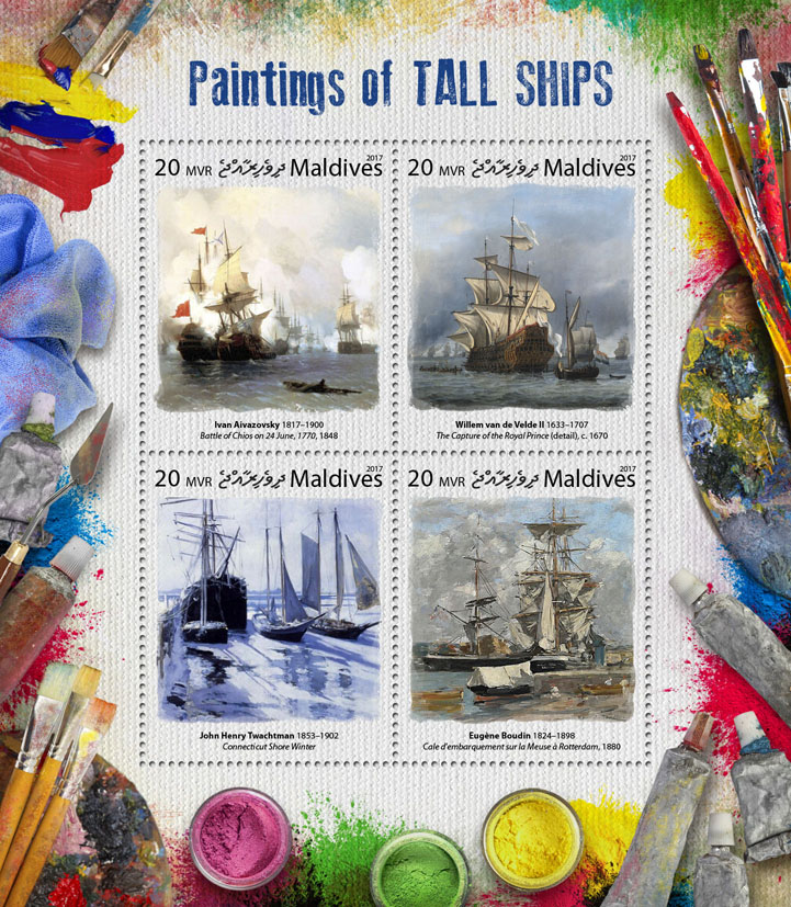 Paintings of tall ships - Issue of Maldives postage stamps