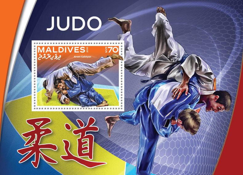 Judo - Issue of Maldives postage stamps