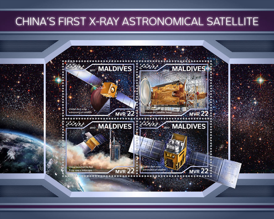 X-ray satellite - Issue of Maldives postage stamps