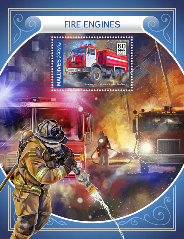 Fire engines - Issue of Maldives postage stamps