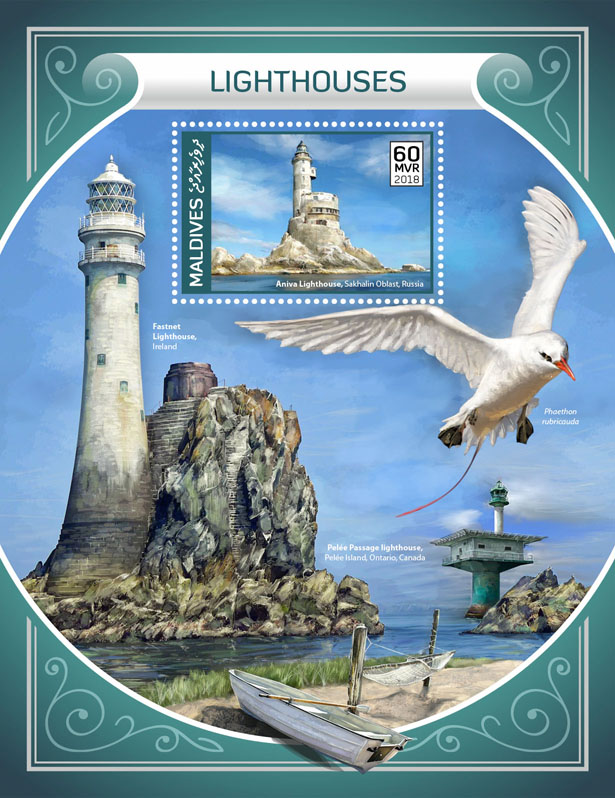 Lighthouses - Issue of Maldives postage stamps