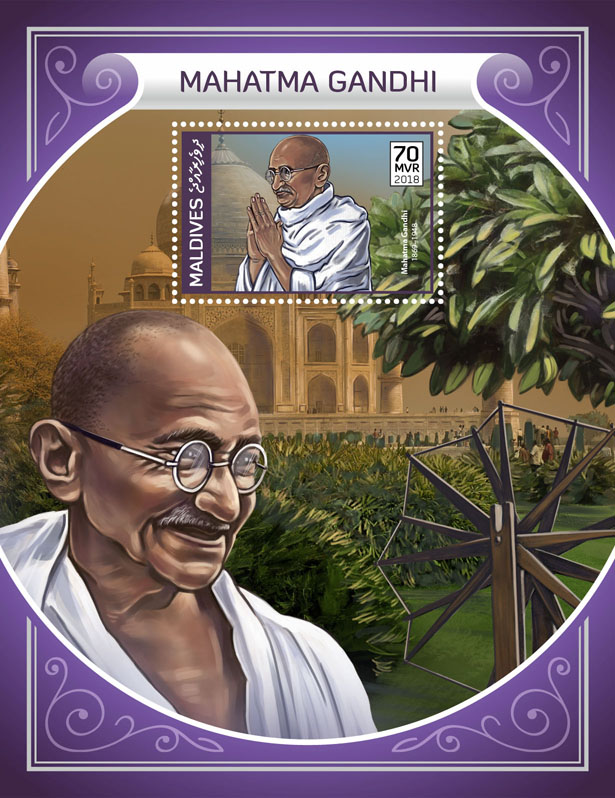 Mahatma Gandhi  - Issue of Maldives postage stamps