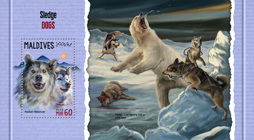 Sledge dogs - Issue of Maldives postage stamps