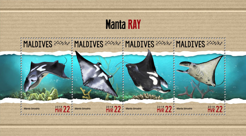 Manta ray - Issue of Maldives postage stamps