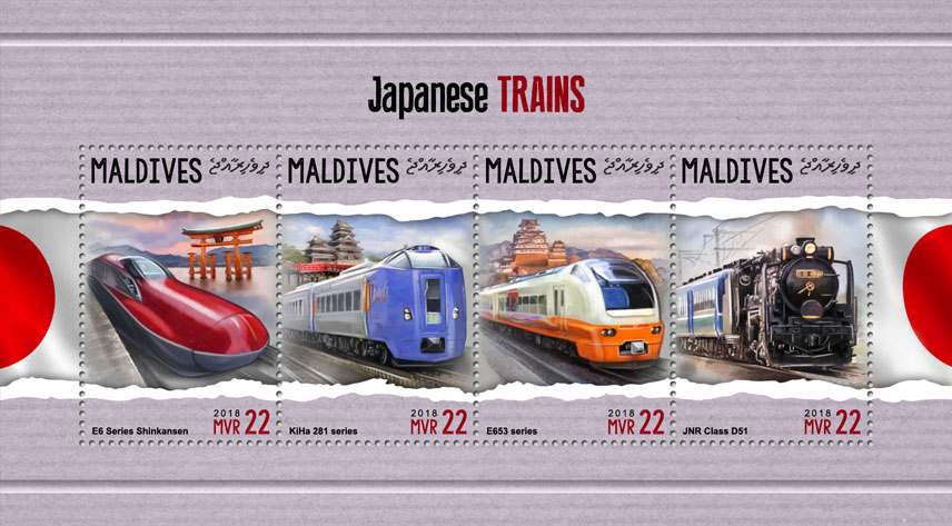 Japanese trains  - Issue of Maldives postage stamps