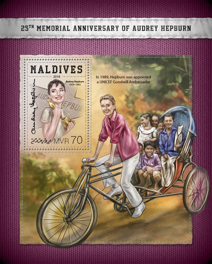 Audrey Hepburn - Issue of Maldives postage stamps