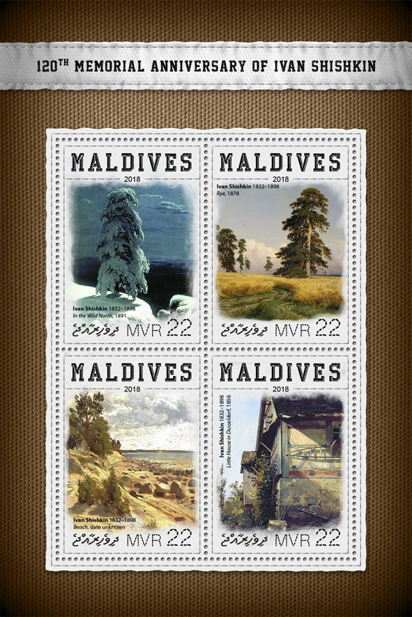 Ivan Shishkin  - Issue of Maldives postage stamps