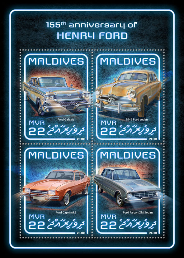 Henry Ford - Issue of Maldives postage stamps
