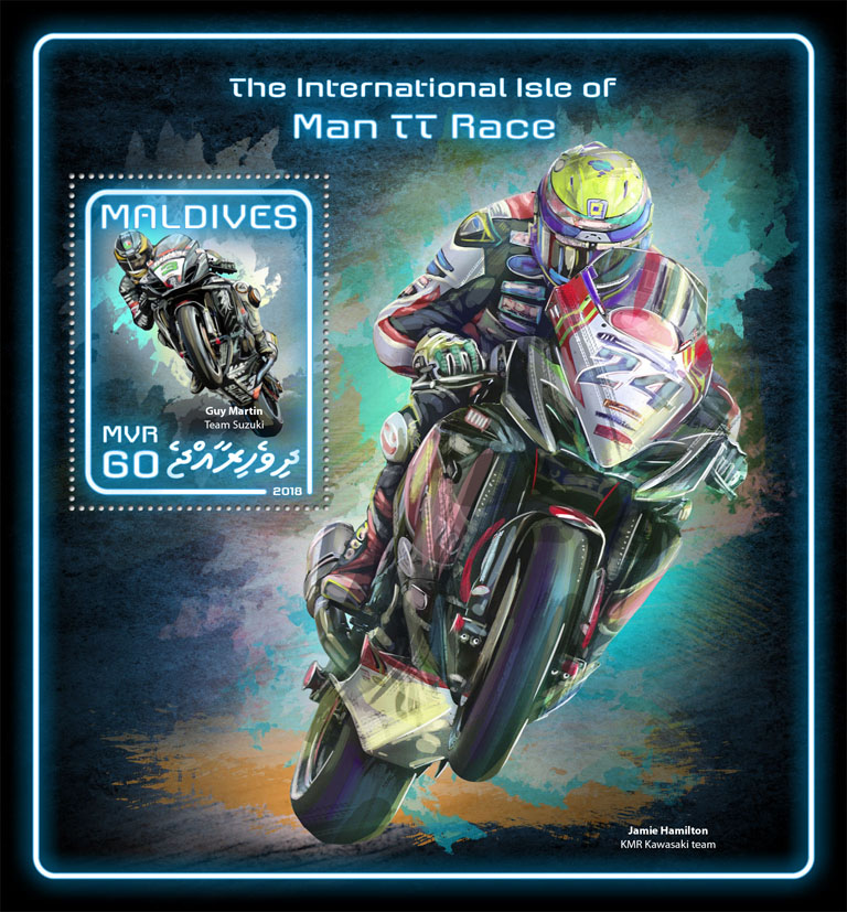 Man TT Race - Issue of Maldives postage stamps