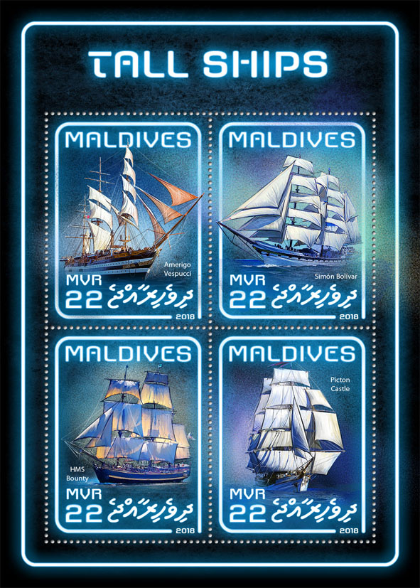 Tall ships - Issue of Maldives postage stamps