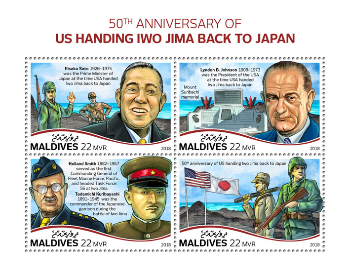 Iwo Jima - Issue of Maldives postage stamps
