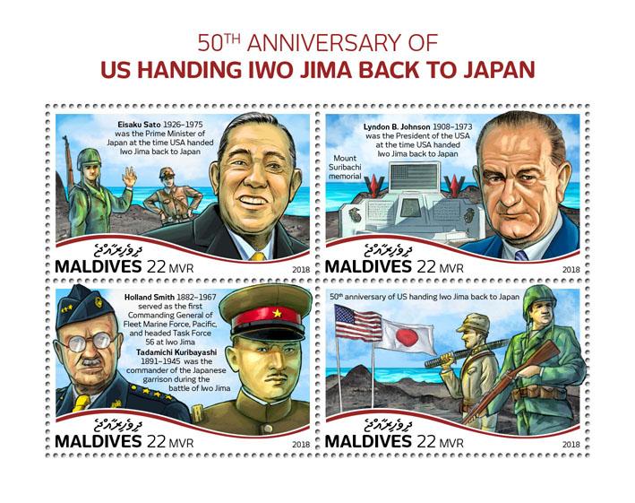 Iwo Jima - Issue of Maldives postage stamps