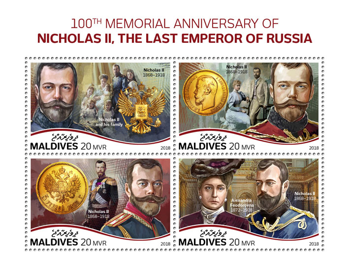 Nicholas II - Issue of Maldives postage stamps