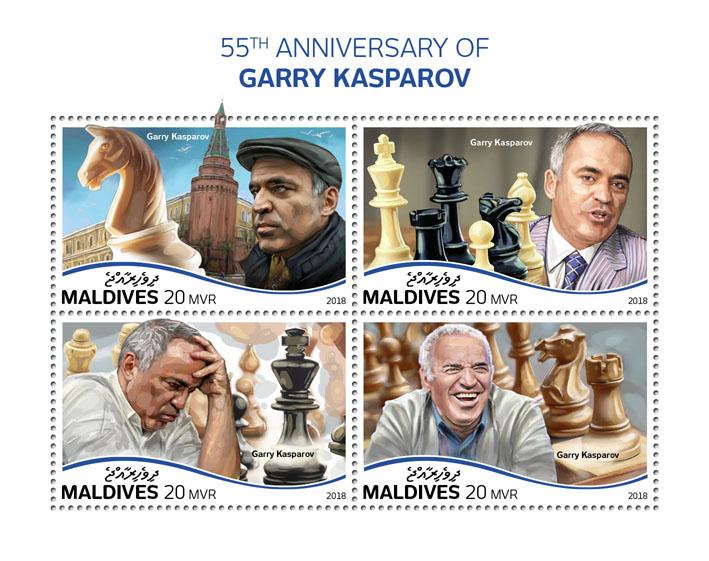 Garry Kasparov  - Issue of Maldives postage stamps