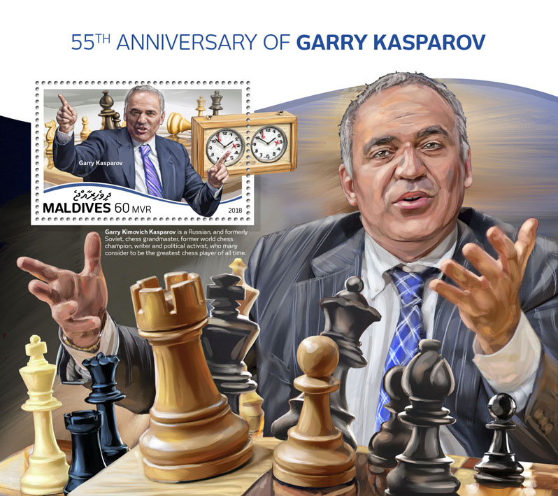 Garry Kasparov - Issue of Maldives postage stamps