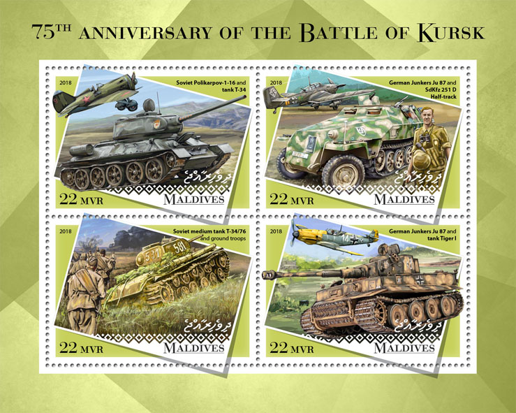 Battle of Kursk - Issue of Maldives postage stamps
